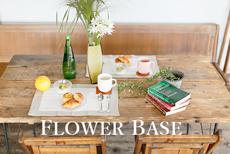 flowerbase 花瓶